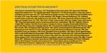 nagrada branko miljkovic pozivnica2016 page 2